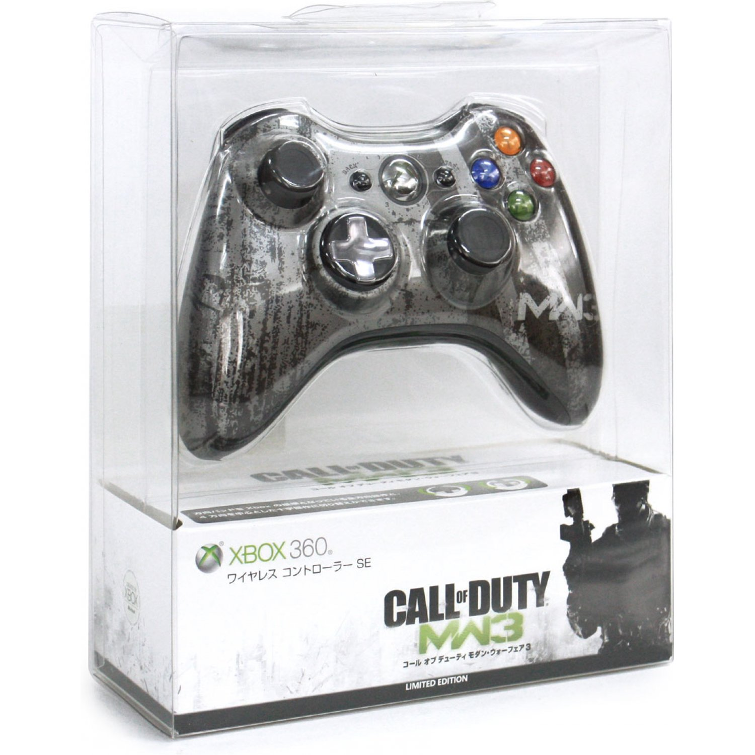 Xbox 360 Wireless Call of Duty Modern Warfare 3