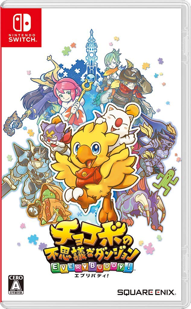 Chocobos Mystery Dungeon Every Buddy!